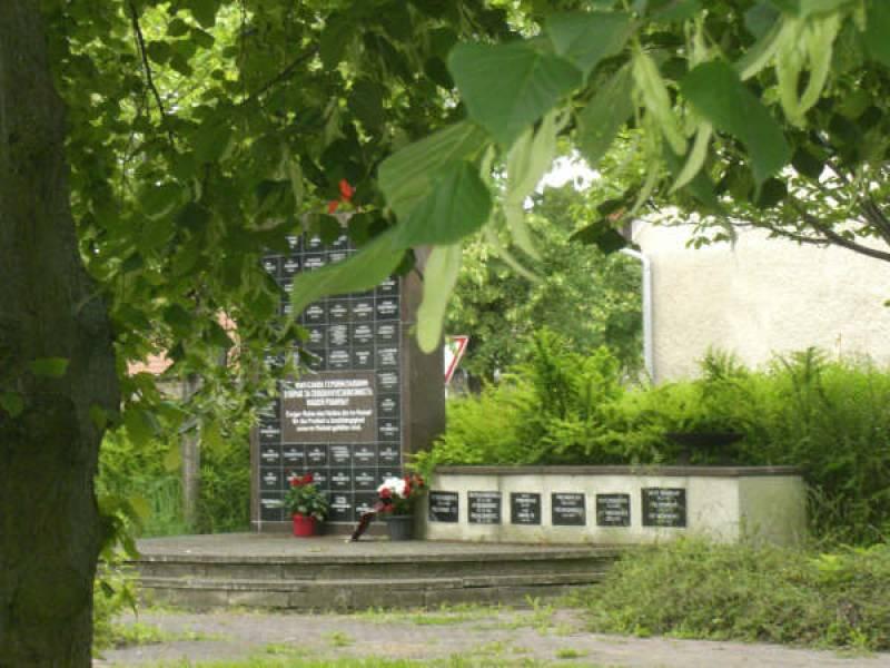 Деревня Зеефельд