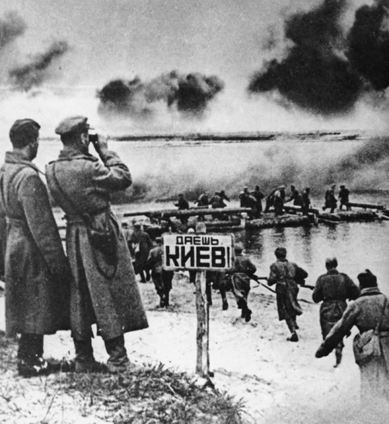 """Фото """"""""Даешь Киев!"""""""" - Книга памяти Украины: http://www.memory-book.com.ua/gallery/albums/140/images/23587"""
