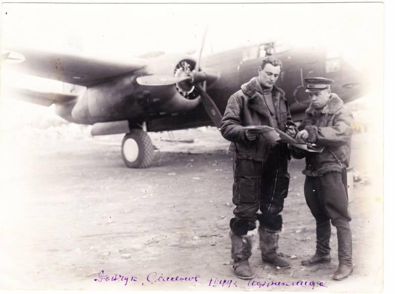 "Дончук, Семенов, 03.10.1944 г., аэродром ""Африканда"""
