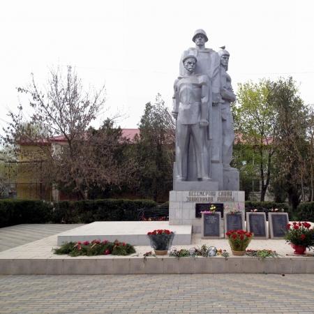 Крым п первомайское фото