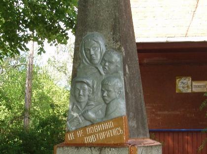 История села быкова гребля украина киевская область